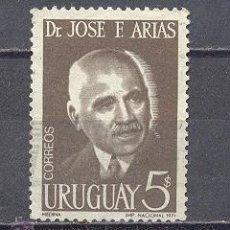 Sellos: URUGUAY - 1971- USADO. Lote 26508895