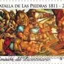 Sellos: 149-URUGUAY- 2011-BATALLA DE LAS PIEDRAS- 5TA EMISIÓN DEL BICENTENARIO-PLANCHA POR 25. Lote 28958941