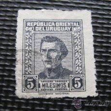 Sellos: 1947 URUGUAY, GENERAL JOSE GERVASIO ARTIGAS, YVERT 574. Lote 29226282