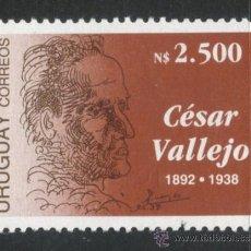 Sellos: 229 URUGUAY 1992 CÉSAR VALLEJO 1892-1938 TT.: ROSTRO, PERSONALIDAD, DIBUJO. Lote 278591613