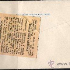 Sellos: 33URUGUAY - 1972 SOBRE CIRCULADO EN MONTEVIDEO-. Lote 30235129