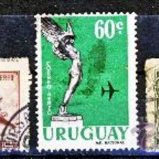Sellos: URUGUAY.- CORREO AEREO.-. Lote 30446090