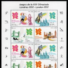 Sellos: 261- URUGUAY 2012 XXX JUEGOS OLÍMPICOS DE LONDRES-PLANCHA CON 2 SERIES. Lote 31220192