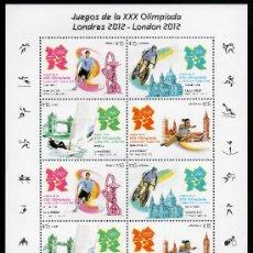 Sellos: 262- URUGUAY 2012 XXX JUEGOS OLÍMPICOS DE LONDRES-PLANCHA CON 2 SERIES. Lote 31220273