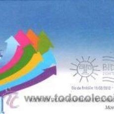 Sellos: 266 - URUGUAY 2012 REUNIÓN ANUAL DE LAS ASAMBLEAS DE GOBERNADORES BID / CII MONTEVIDEO 2012 . Lote 31220616