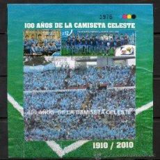 Sellos: 265- URUGUAY-2010 -100 AÑOS DE LA CAMISETA DE LA
