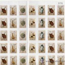 Sellos: 276 URUGUAY 2012 ARTESANIAS DEL URUGUAY PLANCHA COMPLETA. Lote 31517938