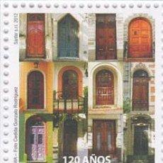 Sellos: URUGUAY 2012- 120 AÑOS DEL BCO. HIPOTECARIO-AHORRO Y PRÉSTAMO PARA VIVIENDA -PLANCHA X 7. Lote 32839213