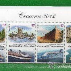 Sellos: URUGUAY 2012 -CRUCEROS - TEMÁTICA,TOPIC:FAROS,COLONIA DEL SACRAMETO,PTO. DEL BUCEO,FORTALEZAS,HOTELE. Lote 33946914
