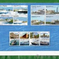 Sellos: URUGUAY 2012 -CRUCEROS -2010,2011 Y 2012 EN FOLDER TEMÁTICA,TOPIC:FAROS,COLONIA DEL SACRAMETO,PTO. D. Lote 33946919