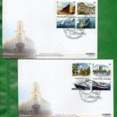 Sellos: URUGUAY 2012 -CRUCEROS FDC- TEMÁTICA,TOPIC:FAROS,COLONIA DEL SACRAMETO,PTO. DEL BUCEO,FORTALEZAS,H. Lote 33946924