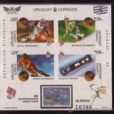 Sellos: URUGUAY HB 47** SIN DENTAR - AÑO 1994 - EXPOSICION FILATELICA INTERNACIONAL URUGUAY 94. Lote 37950865