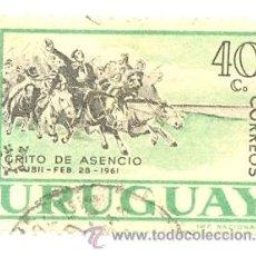Sellos: 2URU-686. SELLO USADO URUGUAY. YVERT Nº 686. GRITO DE ASENCIO. Lote 38788941
