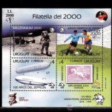Sellos: URUGUAY HB 74** - AÑO 1999 - ESPACIO - FUTBOL - AVIONES - EXPOSICIONES FILATELICAS. Lote 39013016