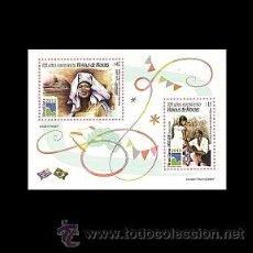 Sellos: URUGUAY -2013 -FDC- 100 AÑOS NACIMIENTO VINICIUS DE MORAES. Lote 40366785