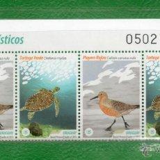 Sellos: URUGUAY-2013 DESTINOS TURÍSTICOS-VER DESCRIPCIONES. Lote 40997720