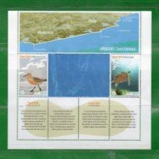 Sellos: URUGUAY-2013 DESTINOS TURÍSTICOS-VER DESCRIPCIONES. Lote 40997809