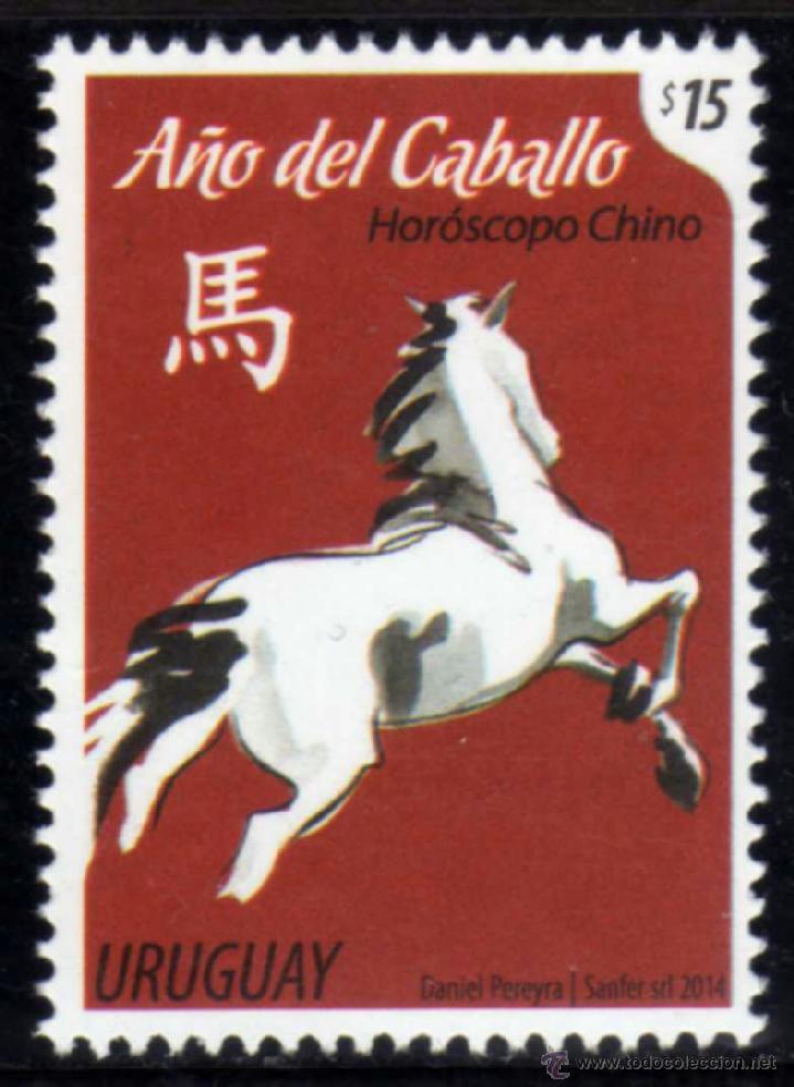 URUGUAY-2014-AÑO DEL CABALLO- HORÓSCOPO CHINO-VER DESCRIPCIONES (Sellos - Extranjero - América - Uruguay)