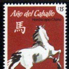 Sellos: URUGUAY-2014-AÑO DEL CABALLO- HORÓSCOPO CHINO-VER DESCRIPCIONES. Lote 41484089