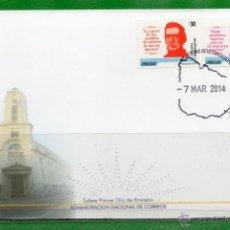 Sellos: URUGUAY 2014-SERIE PERMANENTE -250 AÑOS NATALICIO JOSÉ GERVASIO ARTIGAS-2 VALORESTT.: PRÓCERES. Lote 42790236