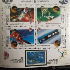 Sellos: URUGUAY. HB 47 EXPOSICIÓN URUGUAY'94. DEPORTES DE INVIERNO Y MEDALLAS OLÍMPICAS**. 2 HB, UNA DENTADA. Lote 43318548