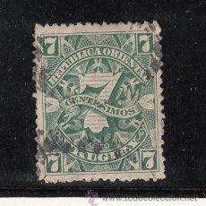 Sellos: URUGUAY 95 USADA,. Lote 43389020