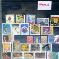 Sellos: LOTE DE 30 SELLOS NUEVOS DE URUGUAY. F00011. Lote 46752874