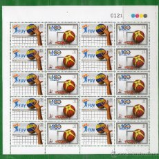 Sellos: URUGUAY 2015 100 A. DEL BASKETBALL Y DEL VOLEIBOL-TT: FAROS,LIGHTHOUSES,PELOTA,BALL, MANOS,HANDS,R. Lote 48562366
