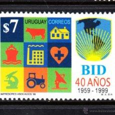 Sellos: URUGUAY 1849** - AÑO 1999 - 40º ANIVERSARIO DEL BANCO INTERAMERICANO DEL DESARROLLO. Lote 48843968
