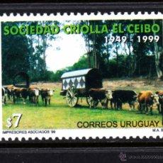 Sellos: URUGUAY 1852** - AÑO 1999 - 50º ANIVERSARIO DE LA SOCIEDAD CRIOLLA EL CEIBO. Lote 48843992