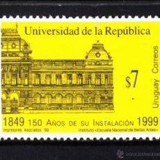 Sellos: URUGUAY 1825** - AÑO 1999 - 150º ANIVERSARIO DE LA UNIVERSIDAD DE LA REPÚBLICA. Lote 48895158