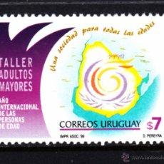 Sellos: URUGUAY 1848** - AÑO 1999 - AÑO INTERNACIONAL DE LAS PERSONAS MAYORES. Lote 48895175
