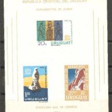 Sellos: SELLOS(9) HOJA BLOQUE NUEVA URUGUAY AÑO 1964 MONUMENTOS DE NUBIA. Lote 163824120