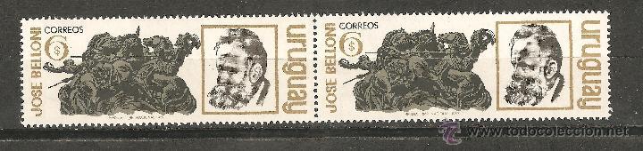 LOTE A2 SELLOS NUEVOS URUGUAY SIN FIJASELLOS (Sellos - Extranjero - América - Uruguay)