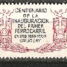 Sellos: LOTE C SELLOS FERROCARRIL TREN NUEVOS SIN FIJASELLOS. Lote 218599018