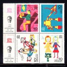 Sellos: URUGUAY 795/98** - AÑO 1970 - AÑO INTERNACIONAL DE LA EDUCACIÓN - UNESCO. Lote 49552637