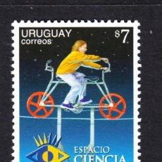 Sellos: URUGUAY 1823** - AÑO 1999 - INAGURACION DEL MUSEO ESPACIO Y CIENCIA. Lote 49552666