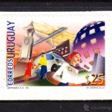 Sellos: URUGUAY 1858** - AÑO 1999 - SELLOS PARA PEQUEÑOS PAQUETES. Lote 49552686
