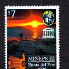 Sellos: URUGUAY 1854** - AÑO 1999 - MINEPS III - PUNTA DEL ESTE. Lote 49611398