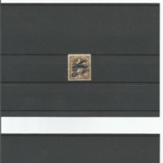 Sellos: 1921 - CORREO AÉREO - URUGUAY. Lote 50092969
