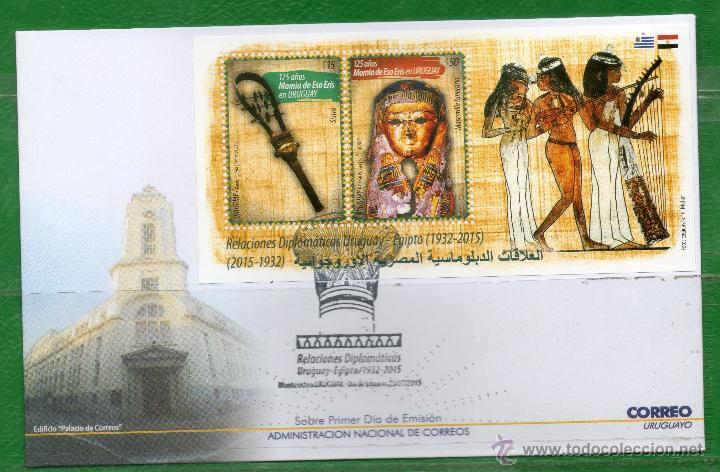 503 URUGUAY-2015- REL. DIPLOMÁTICAS CON EGIPTO(1932-2015)-TT.: MOMIAS,PINTURAS, INSTR. MUSICALES (Sellos - Extranjero - América - Uruguay)