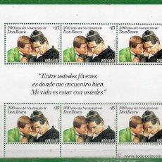 Sellos: URUGUAY-2015- 200 A. DEL NACIMIENTO DE DON BOSCO TT:RELIGIÓN,SOMBREROS, ANIVERSARIOS. ESTADO:MINT, U. Lote 51211784