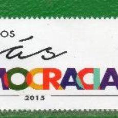 Sellos: 510 URUGUAY-2015- CON VIÑETA 30 AÑOS MÁS DEMOCRACIA-TT.: MANOS,SOLES. . Lote 51380473
