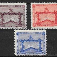 Sellos: URUGUAY. YVERT Nº 371/73*. Lote 51584311