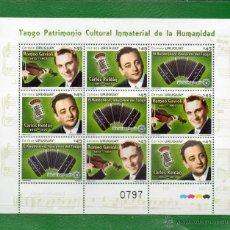 Sellos: URUGUAY 2013-TANGO PATRIMONIO CULTURAL DE LA HUMANIDAD-. Lote 51698701