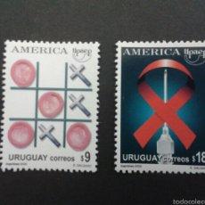 Sellos: SELLOS DE URUGUAY. YVERT 1925/6. (AMÉRICA UPAEP). MEDICINA. SIDA. SERIE COMPLETA NUEVA SIN CHARNELA.. Lote 53159635