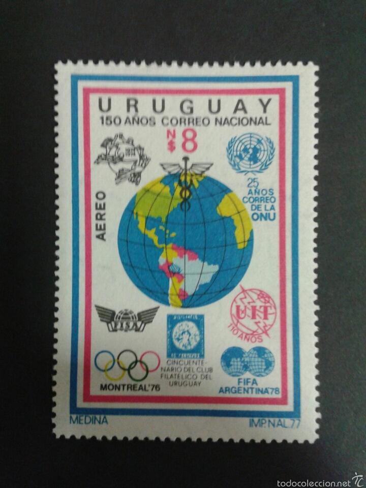 SELLOS DE URUGUAY. YVERT A 408. SERIE COMPLETA NUEVA SIN CHARNELA. (Sellos - Extranjero - América - Uruguay)