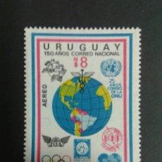 Sellos: SELLOS DE URUGUAY. YVERT A 408. SERIE COMPLETA NUEVA SIN CHARNELA.. Lote 53159640