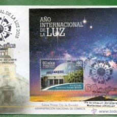 Sellos: URUGUAY-2015-AÑO INTERN. DE LA LUZ-60 AÑOS PLANETARIO DE MONTEVIDEO-TT:ASTRONOMÍA,ESTRELLAS,CIELO,AN. Lote 53600852