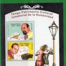 Sellos: URUGUAY-2015-SERIE TANGO-HORACIO FERRER - ASTOR PIAZZOLLA-TT:FAROLES,SOMBREROS,INSTR.MUSICALES,PLUMA. Lote 53600899